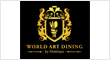 World Art Dining - Cook House